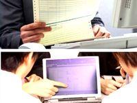 東証一部上場企業グループ!会計士・税理士がユーザー目線で開発した会計ソフトを販売する親会社のサポート部門として、システムの導入・レクチャー・サポート業務を担当しています。