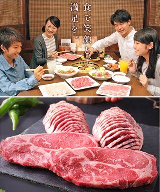 現代の食文化になくてはならない牛肉。良質な牛肉を海外大手生産者から直輸入する専門商社です!
