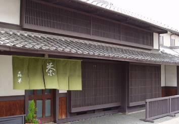 https://iishuusyoku.com/image/自らで運営している店舗の模様。店舗の名前は、お茶の自社ブランド名と同じです。
