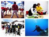 https://iishuusyoku.com/image/野球・スキー・ダイビング・華道をはじめ、社内のクラブ活動も盛んで、コミュニケーションがとりやすい環境です。