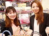 https://iishuusyoku.com/image/入社後の研修で店舗の運営方法を一から学んでいただきますので、未経験でも安心してご入社していただけます。