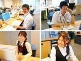 https://iishuusyoku.com/image/働かれている方々は柔和でお話好きな方が多いです。社内は風通しが良く働きやすい環境です。