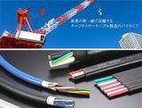 http://iishuusyoku.com/image/産業の第一線で活躍するキャブタイヤケーブル製造のパイオニア企業!全国営業拠点のほか海外にも子会社があり、日本・アジアを中心に供給体制を敷いています。