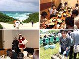 https://iishuusyoku.com/image/各種イベントは若手社員が企画・運営しています。PRJ打ち上げ、クリスマス会、新年会、BBQなど、イベント盛りだくさん!