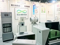 https://iishuusyoku.com/image/環境展やCareTEX(介護施設産業展)などの展示会にも積極的に参加し、最新の技術を紹介しています。