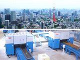 http://iishuusyoku.com/image/同社の機械を使って鉄工所で作られる鉄の骨組みは、世界中のビルやマンション、世界一高い電波塔や、離れた島々をつなぐ架け橋など、私たちの生活に欠かせない重要な役割を担っています。