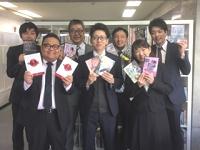 「映像で日本を元気にする」企画提案から映像制作までトータルに活躍できる新しい仲間を募集します!