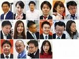 https://iishuusyoku.com/image/入社後は、ビジネスマナーやコンプライアンスなど、社会人としての基礎を身につけていただくことができますので未経験でも安心です。