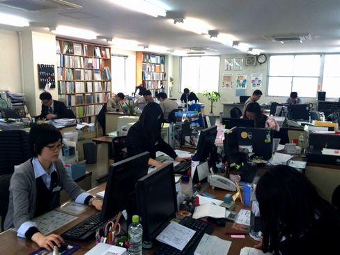 http://iishuusyoku.com/image/社内は、元気・活気が満ち溢れています!安定企業で長く働きたい方、元気で明るい方、将来経営幹部になりたい方などのご応募をお待ちしています。