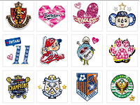 https://iishuusyoku.com/image/プロ野球、Jリーグ、Bリーグ、ラグビー日本代表の公式アクセサリーとして販売されている、SNS映え抜群のキラキラ輝くフェイスシール。