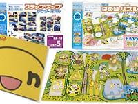 http://iishuusyoku.com/image/子供たちに大人気の、紙製知育玩具。このパーツ一つひとつからパッケージまで全ての製造を手掛けています!