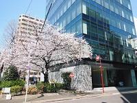 三菱ガス化学グループの化学品専門商社が、20代の転職者の採用を開始します!