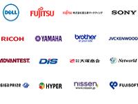 https://iishuusyoku.com/image/パートナー企業の一部!お客様やパートナ様は、誰もが知る日本を代表する大手企業が中心です!