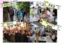 https://iishuusyoku.com/image/バーベキュー、高尾登山、花園神社の酉の市など、社員交流イベントが盛りだくさん!楽しく賑やかな社風です!