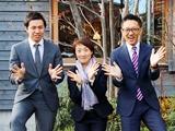 https://iishuusyoku.com/image/社内は自由度が高く社員の方は「居心地のいい」と話しています。明るく活気があり馴染みやすい雰囲気です。