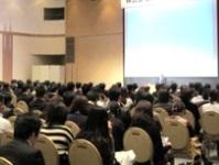 https://iishuusyoku.com/image/研究発表会、優良社員・優良部門・資格取得者・永年勤続者の表彰式、社員同士の懇親会など、社内行事も盛んです。