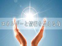 日本を代表する三菱グループ企業!三菱グループ企業という強大なバックボーンを武器に、安定した経営を続ける優良企業です。