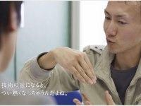 http://iishuusyoku.com/image/打ち合わせ風景。ついつい、熱く技術の話しを語ってしまいます!