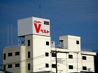 """埼玉を中心に北関東エリアのお客様に様々な産業資材を届けている、伝統ある""""産業用資材の総合商社""""です!"""