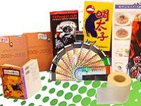 https://iishuusyoku.com/image/あなたの部屋にあるコミックや教科書、お菓子のパッケージ。もしかしたら、R社が提供した資材が使われているかも!