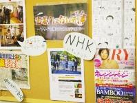 https://iishuusyoku.com/image/テレビ、ラジオ、新聞、雑誌…。多くのメディアから注目されている企業です!