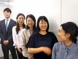 https://iishuusyoku.com/image/常に目標を持って日々邁進中の同社。そんな同社の一員として一緒に成長していける方のご応募をお待ちしています♪