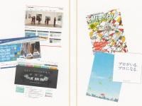 http://iishuusyoku.com/image/採用ホームページ、会社パンフレットから採用業務の支援システムまで手掛けています!