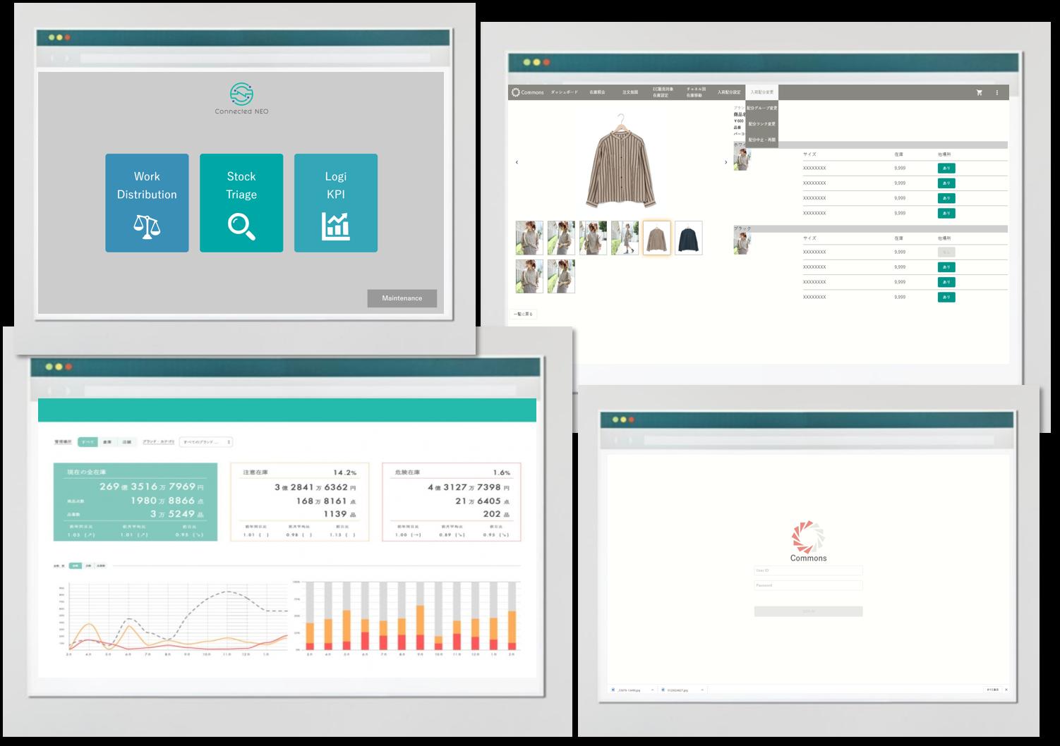 https://iishuusyoku.com/image/従来のWWSシステムに加え、ファッション業界が抱える様々な物流業務の効率化につながる新しい仕組みをつくりだしていきます!