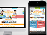 http://iishuusyoku.com/image/実はいい就職ドットコムのLPも同社が手がけてくださいました!みなさんもぜひご覧ください☆