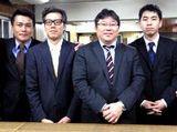 https://iishuusyoku.com/image/写真は、大阪本社の社員の皆さんです。入社して頂く方には、商品を販売するだけでなく、商品の企画やマーケティングに参画して頂き、お客様からの反響を商品に活かしてもらいます。