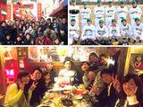 https://iishuusyoku.com/image/部署内はもちろん部署を超えてのやりとりも盛んです。支店・営業所単位で年1回の研修旅行があったり、野球部もあったりするなど、プライベートでも仲が良いのが特徴です。