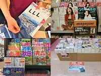 あらゆる情報の宝庫である「書店」を中心にさまざまな広告プロモーションを手がける注目の成長企業です!