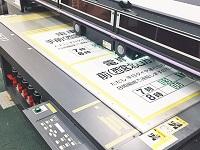 https://iishuusyoku.com/image/電車の運賃表や路線図の大型パネルの製作も同社では手掛けています。