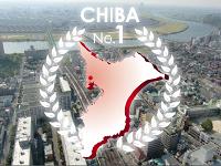 https://iishuusyoku.com/image/利用者数が多い総武線沿線を中心に、物件管理件数千葉県内No.1(約9,628件)の実績を誇ります!