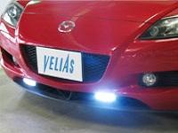 国内・海外でシェアを拡大していく、自動車用ランプ・ミラーのリーディングカンパニー!