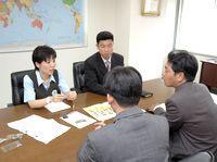 http://iishuusyoku.com/image/