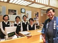 360余年の歴史を持つ和紙専門店の未来と、日本の文化の継承を担う、新しい仲間を募集します!