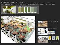https://iishuusyoku.com/image/図面が読めなくても大丈夫!先輩や設計担当から必要な知識をイチから教えますので安心してくださいね。