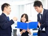 https://iishuusyoku.com/image/社員の幸せを一番に考える働きやすい社風です。普段の頑張りをしっかり評価してくれる制度があることも同社の魅力の1つです。
