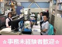 https://iishuusyoku.com/image/入社後は、先輩社員によるOJTでしっかりと指導しますので、事務未経験からのスタートでも安心してくださいね!