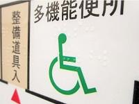 """商業施設の中であなたもきっと見たことのある、避難経路図やトイレ案内図といった""""サイン""""を手掛けている会社です!"""