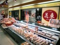 「手づくり」をコンセプトとし、東海地区中心の大手スーパー内にて総合惣菜の製造と販売しています。商品と一緒に笑顔と満足をテイクアウトしていただける店を目指しています!