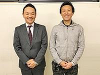 https://iishuusyoku.com/image/OJTで丁寧に仕事を教えていきますので、未経験でも安心してください!