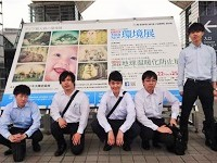 https://iishuusyoku.com/image/ 入社後はOJT教育中心ですが、必要に応じて外部研修もあり。少数精鋭だから、幅広い仕事を経験できます。