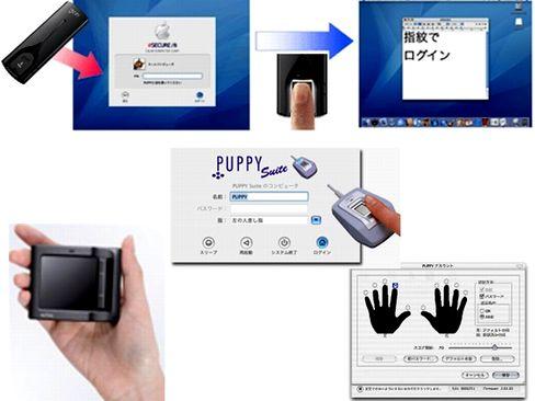 静脈認証USBに自社ソフトウェアを組み合わせたセキュリティソリューションで、MacとWindows両方で使えるのが特徴。またMacへの静脈認証ログインを実現した世界でも数少ない企業です。