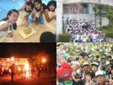 https://iishuusyoku.com/image/K社の多様な教育企画の一環として行われる林間合宿。ほかにも、クリスマス会や工場見学、実験教室など、生徒たちの興味を引き出すための企画が充実している。