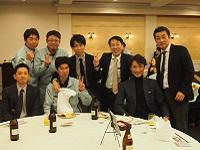 http://iishuusyoku.com/image/浦和ワシントンホテルで毎年開催している新年会。60代のベテランから20代の若手まで幅広い年代が在籍しています!