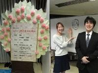 https://iishuusyoku.com/image/新入社員の歓迎会は毎回楽しく盛り上がります!気さくで楽しい仲間たちが、あなたと一緒にお仕事できる事を楽しみにしています。