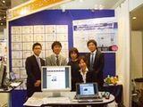 https://iishuusyoku.com/image/展示会での様子です。同社の運営する不動産向けサービスは、展示会で多くの反響があります。