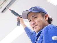 空調機器メンテナンスのプロフェッショナル集団!身に付けた技は「一生モノ」!生涯現役で活躍できます!